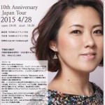 ERIKA 10th Anniversary JAPAN TOUR